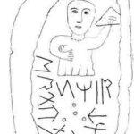 К вопросу о рунической письменности Славян