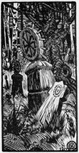 Надгробие с коловратом