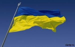 Пути развития кризиса на Украине
