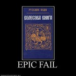 860345_epic-fail.thumbnail