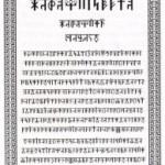 Письменность славян