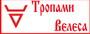 Славянский Эзотерический Портал